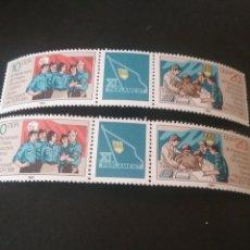 Sellos: SELLOS DE ALEMANIA, R. D. (DDR) NUEVOS. 1981. CONGRESO JUVENTUD. EMBLEMA. BANDERA. ESTANDARTE.. Lote 115358574
