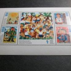 Sellos: HB/SELLOS DE ALEMANIA, R. D (DDR) NUEVA. 1974. DIBUJOS. JUVENTUD. PIONEROS. ARBOLES. SOL. MUSICA. U. Lote 117639671