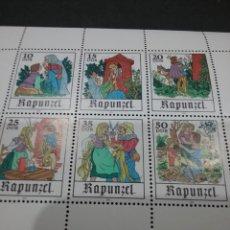 Sellos: MP/HB/SELLOS DE ALEMANIA, R. D (DDR) NUEVA. 1978. CUENTOS. RAMPUNZEL. BOSQUE. ANCIANA. PRINCIPE. NIÑ. Lote 117663171