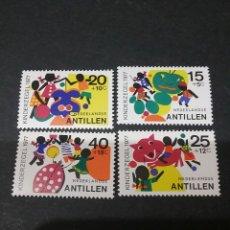 Sellos: SELLOS DE ANTILLAS HOLANDESAS NUEVOS. 1977. INFANCIA. JUEGOS. LOBO. CALABAZA. FIESTA. FANTASMA.. Lote 118030791