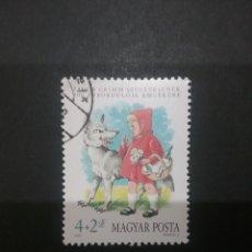 Selos: SELLOS DE HUNGRÍA (MAGYAR POSTA) MATASELLADO. 1985. GRIMM. CUENTOS. CAPERUCITA ROJA. HADAS.. Lote 121545044