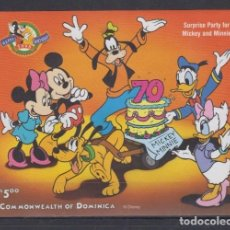 Francobolli: DOMINICA - DISNEY CHARACTERS SOUVENIR SHEET MNH. Lote 126141663