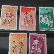 Sellos: SELLOS R. SURINAM (SURINAME) NUEVOS. 1966. CHICOS. JUEGOS. PROTECCION. CABALLOS. BAMBU. PINTURA. BAN. Lote 130792797