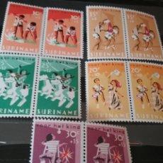 Sellos: SELLOS R. SURINAM (SURINAME) NUEVOS. 1966. CHICOS. JUEGOS. PROTECCION. CABALLOS. BAMBU. PINTURA. BAN. Lote 130792875