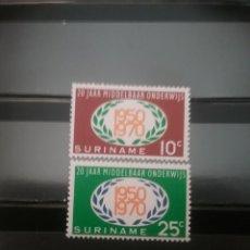 Sellos: SELLOS R. SURINAM (SURINAME) NUEVOS.1970. EDUCACION SECUNDARI. SIMBOLO. ANIVERSARIO. CORONA LAUREL. Lote 130905112