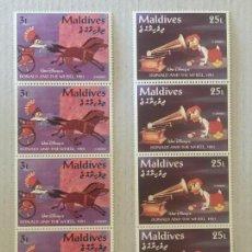 Sellos: SELLOS WALT DISNEY MARDIVAS 6 SERIES DE 4 SELLOS.. Lote 134859858