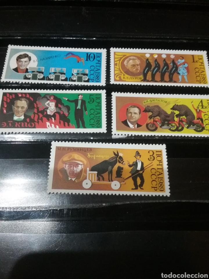 SELLOS RUSIA (URSS.CCCP) NUEVOS/1989/INFANCIA/CIRCO/LEONES MARINOS/FOCAS/MOTO/OSO/BURRO/CARRO/COCHES (Sellos - Temáticas - Infantil)