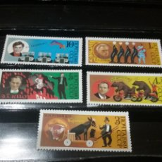 Sellos: SELLOS RUSIA (URSS.CCCP) NUEVOS/1989/INFANCIA/CIRCO/LEONES MARINOS/FOCAS/MOTO/OSO/BURRO/CARRO/COCHES. Lote 136062826