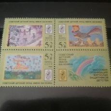 Sellos: SELLOS RUSIA (URSS.CCCP) NUEVOS/1988/AYUDA DIACAPACITADOS/DIBUJOS/INFANCIA/FLORES/POLLO/AVE/PATINAJE. Lote 136108150
