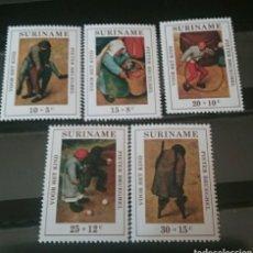 Sellos: SELLOS R. SURINAM (SURINAME) NUEVOS/1971/JUEGOS INFANCIA/PINTURAS/ARTE/FLORES/ARO/ZANCOS/PELOTA/SALT. Lote 136287740