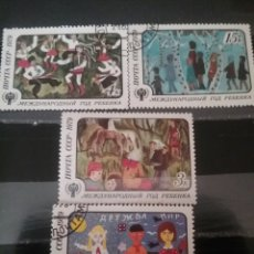 Sellos: SELLOS RUSIA (CCCP.URSS) NUEVOS/1979/NIÑOS/INFANCI/CUADRO/PINTURA/CABALLO/BAILES/JUEGOS/PAISAJES/FLO. Lote 136679949