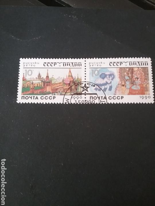 SELLOS RUSIA (URSS.CCCP) MTDOS/1990/LAZOS AMISTAD INDIA/DIBUJOS ANIMADOS/ELEFANTE/CIUDAD/INFACIA/ (Sellos - Temáticas - Infantil)