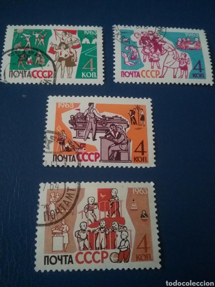 SELLOS RUSIA (URSS.CCCP) MTDOS/1963/INFANCIA/GUARDERIA/JUGUETERIA/NIÑOS/ESCUELA PLITECNICA/JUEGOS/AN (Sellos - Temáticas - Infantil)