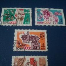 Timbres: SELLOS RUSIA (URSS.CCCP) MTDOS/1963/INFANCIA/GUARDERIA/JUGUETERIA/NIÑOS/ESCUELA PLITECNICA/JUEGOS/AN. Lote 138685133