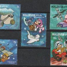 Sellos: LOTE 1 SELLOS DISNEY TEMA ESPACIAL NUEVOS MALDIVES. Lote 254908240