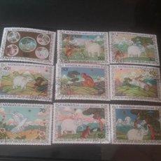Sellos: SELLOS R. MONGOLIA MTDOS/1984/CUENTOS DE HADAS/4 AMIGOS ANIMALES/MONO/ELEFANTE/AVE/INFANTIL/NATURALE. Lote 143155224