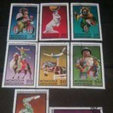 Sellos: SELLOS R. MONGOLIA MTDOS/1973/CIRCO MONGOLIA/ANIMALES/MAMIFEROS/CHIMPANCE/CAMELLO/CABALLO/FOCA/MOTO/. Lote 143288681