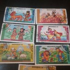 Sellos: SELLOS R. MONGOLIA MTDOS/1988/TITERES/MARIONETAS/ANIMALES/CUANTOS/INFANTIL/PECES/PAISAJES. Lote 143327849