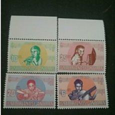 Sellos: SELLOS ANTILLAS HOLANDESAS NUEVOS/1969/MUSICA/INFANCIA/JUVENTUD/PIANO/FLAUTA/GUITARRA/INSTRUMENTOS/P. Lote 143844510