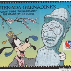 Sellos: GRANADA GRANADINAS 1994 SCOTT 1684 SELLO ** WALT DISNEY PHILAKOREA GOOFY FINDS TOLHARUBANG GRENADA. Lote 205354282