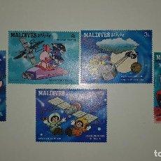Sellos: LOTE 5 SELLOS DISNEY SPACE EXPLORATION 1987 DE MALDIVES. Lote 144604206