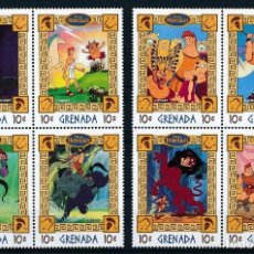 Sellos: SELLOS GRENADA 1997 HERCULES DISNEY. Lote 145879634