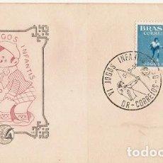 Sellos: BRASIL & FDC VI JUEGOS INFANTILES 1956 (8688). Lote 146828342