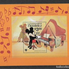 Sellos: DOMINICA 1979 ** MNH - INFANTIL MICKEY MOUSE -124. Lote 148654250