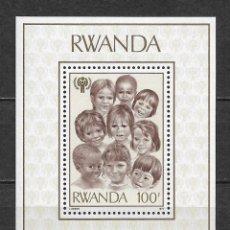 Sellos: RUANDA 1979 ** MNH INFANTIL - 118. Lote 148977630