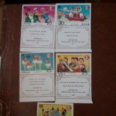 Sellos: SELLOS COREA NORTE MTDA (DPKR)/1979/ AÑO INTERN. NIÑO/FERIA/JUEGOS/GLOBO TERRÁQUEO/MUSICA/SOGA/PIANO. Lote 151497096
