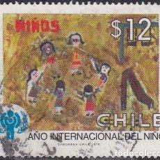 Sellos: 1979 - CHILE - AÑO INTERNACIONAL DEL NIÑO - YVERT 526. Lote 151580886