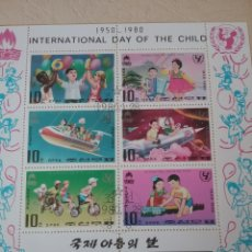 Sellos: HB SELLOS COREA NORTE MTDOS (DPRK)/1980/UNICEF/JUEGOS/INFANCIA/TREN/COHETE/ACORDEON/ARTE/PINTURA/BIC. Lote 151585920