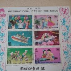 Sellos: HB SELLOS COREA NORTE MTDOS (DPRK)/1980/UNICEF/JUEGOS/INFANCIA/TREN/COHETE/ACORDEON/ARTE/PINTURA/BIC. Lote 151585985