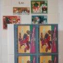 Sellos: MINI-CLASIFICADOR INFANCIA/MISMO PRECIO; CON O SIN MINI-CLASIFICADOR/HB+SELLOS/CUENTOS/HISTORIETAS/3. Lote 160729802