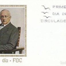 Sellos: EDIFIL 1976, EL GENERAL PRIMO DE RIVERA, PRIMER DIA DE 6-6-1970 , SOBRE DE MUNDO FILATELICO. Lote 165635762