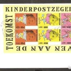 Sellos: HOLANDA.1996. FDC Nº 357A. Lote 170194996