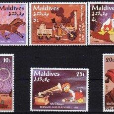 Sellos: GIROEXLIBRIS.- WALT DISNEY.- MALDIVES SERIE COMPLETA DE SEIS SELLOS NUEVOS SIN FIJASELLOS. Lote 182583805
