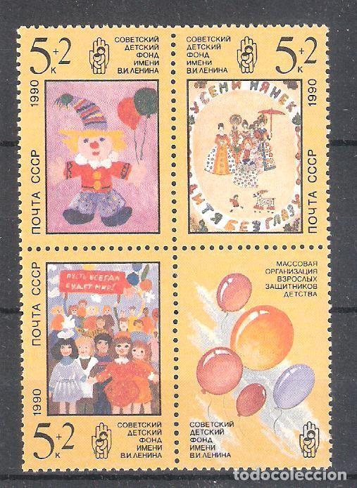 RUSIA (URSS) Nº 5632/34** EN UN BLOQUE. DIBUJOS INFANTILES. SERIE COMPLETA (Sellos - Temáticas - Infantil)