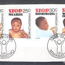 Sellos: BOPHUTHATSWANA (REP. SUDAFRICANA) Nº 133/136º SALUD INFANTIL. SERIE COMPLETA. Lote 195016123