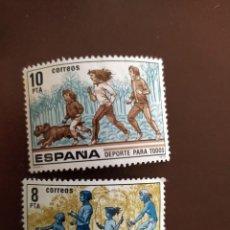 Sellos: PACK DE SELLOS DE DEPORTE PARA TODOS. Lote 195090713