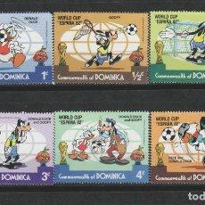Sellos: LOTE 7-SELLOS DISNEY MUNDIAL FUTBOL ESPAÑA 82. Lote 195479361