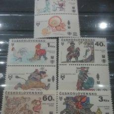 Francobolli: SELLOS R. CHECOSLOVAQUIA NUEVO/1979/ILUSTRACION/LIBRO/INFANTIL/CABALLO/PRINCIPE/NIÑO/ANIMALES/GIGANT. Lote 203611108