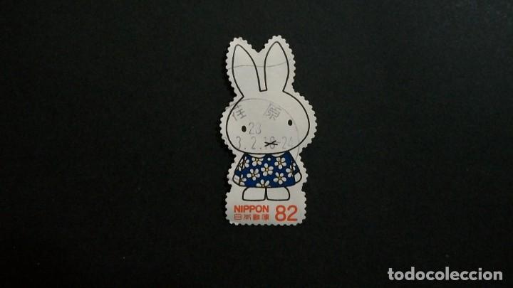 /18.05/-JAPON-82 Y. EN USADO/º/-PRO INFANCIA (Sellos - Temáticas - Infantil)