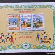 Sellos: BANGLADESH Nº YVERTHB 5*** AÑO 1979. AÑO INTERNACIONAL DEL NIÑO. JUEGOS INFANTILES. Lote 209804583