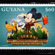 Sellos: GUYANA 4082/84** - AÑO 1996 - PERSONAJES DE DISNEY. Lote 209958277