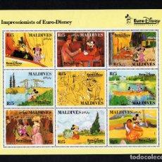 Sellos: MALDIVAS 1577/85** - AÑO 1992 - PERSONAJES DE DISNEY - PARQUE DE ATRACCIONES EURODISNEY. Lote 210328497