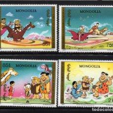 Sellos: MONGOLIA 1879/82** - AÑO 1991 - DIBUJOS ANIMADOS - LOS PICAPIEDRA. Lote 210329735