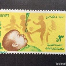 Sellos: EGIPTO Nº YVERT 1237*** AÑO 1984. DIA MUNDIAL DE LA SALUD. CAMPAÑA ANTIPOLIOMIELITIS. Lote 210702414