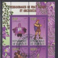 Sellos: REPUBLICA DE DJIBOUTI HOJA BLOQUE PERSONAJES DISNEY DISNEYLANDIA - HERCULES + FLORES- FLORA. Lote 212512001