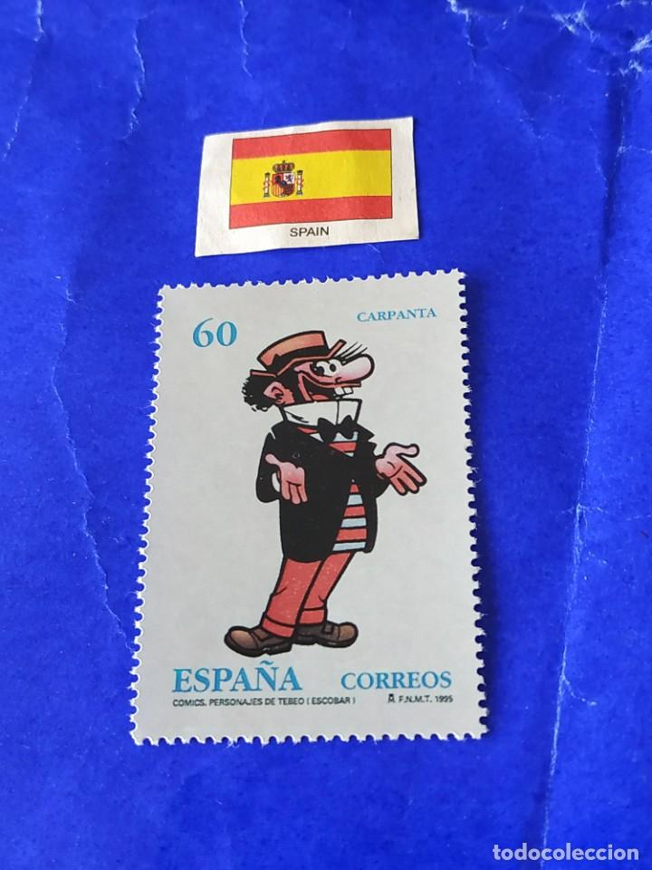 ESPAÑA COMICS (REPRODUCCIÓN) 4 (Sellos - Temáticas - Infantil)